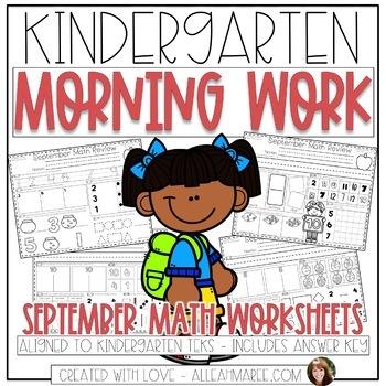 Kindergarten Morning Work {September Math}