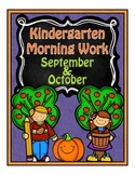 Kindergarten Morning Work ~ September & October CCSS Aligned