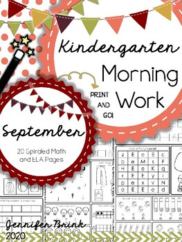 Kindergarten Morning Work September Pack #Spiraled #40pages