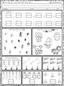 Kindergarten Morning Work September Pack #Spiraled #40pages