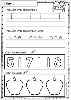 Kindergarten Morning Work (Set 1)