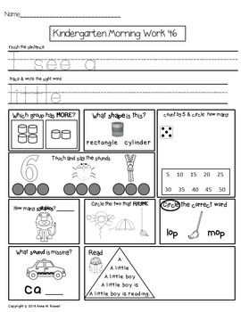 Kindergarten Morning Work - Spiral Review or Homework - Set 1