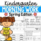 Kindergarten Morning Work {Spring Morning Work}