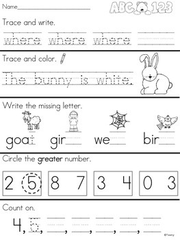 Kindergarten Morning Work {The Bundle}