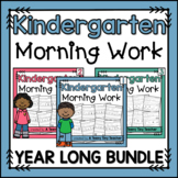 Kindergarten Morning Work - Distance Learning Bundle