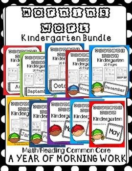 Kindergarten Morning Work The Bundle! Common Core.