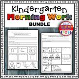 Kindergarten Morning Work - Spiral Review or Homework - The Bundle