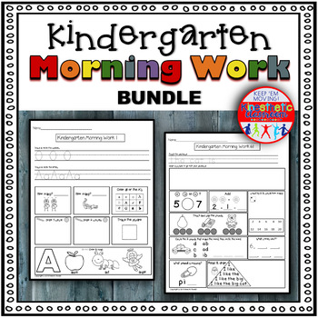 Kindergarten Morning Work - Spiral Review or Homework - Th