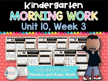 Kindergarten Morning Work (Unit 10, Week 3)