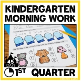 Kindergarten Morning Work - Weeks 1-9