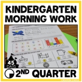 Kindergarten Morning Work - Weeks 10-18
