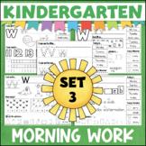 Kindergarten Morning Work Set 3 - Letters Numbers Sight Words Shapes - 9 Weeks