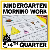 Kindergarten Morning Work - Weeks 28-36