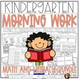 Kindergarten NO PREP Morning Work Math and Literacy Worksheets YEARLONG BUNDLE