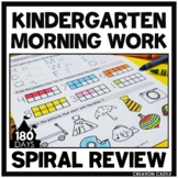 Kindergarten Morning Work for the Year   Ready to Use with