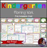 Kindergarten Morning Work- Year long Bundle