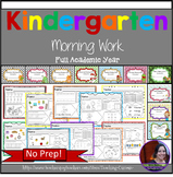 Kindergarten Morning Work- Year long Bundle