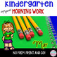 Morning Work Yearlong Bundle--Kindergarten--No Prep!