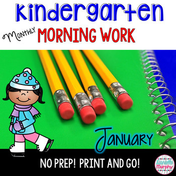 NO PREP Kindergarten Morning Work Yearlong Mega Bundle