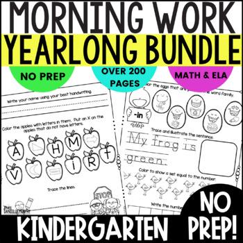 Morning Work Yearlong GROWING Bundle--Kindergarten--No Prep!