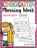 Kindergarten Morning Work - May