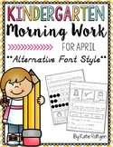 Kindergarten Morning Work for April {Alternative Print Style}