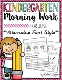 Kindergarten Morning Work for June {Alternative Print Style}