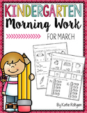 Kindergarten Morning Work for March