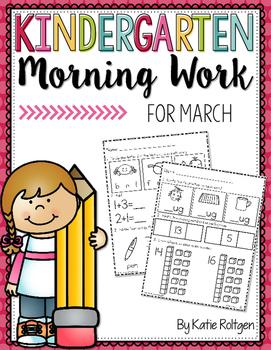 Kindergarten Morning Work for March