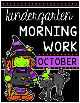 Kindergarten Morning Work for OCTOBER {{Halloween Themed}}