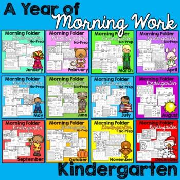 Kindergarten Morning Work for a Year (No Prep)
