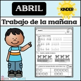 Kindergarten Morning Work in Spanish April / Trabajo de la mañana