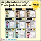 Kindergarten Morning Work in Spanish BUNDLE / Trabajo de l
