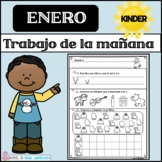 Kindergarten Morning Work in Spanish January / Trabajo de la mañana