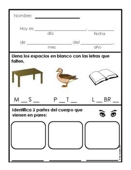 Kindergarten Morning Work in Spanish - Language Arts and Math Review