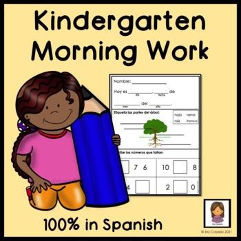 Kindergarten Morning Work in Spanish - Language Arts and M