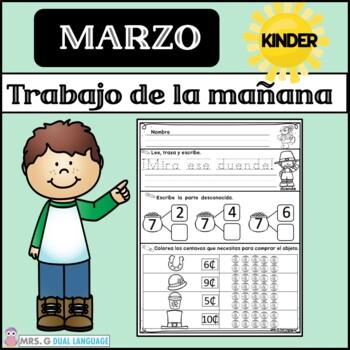 Kindergarten Morning Work in Spanish March