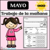 Kindergarten Morning Work in Spanish May