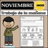 Kindergarten Morning Work in Spanish November