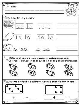 Kindergarten Morning Work in Spanish November