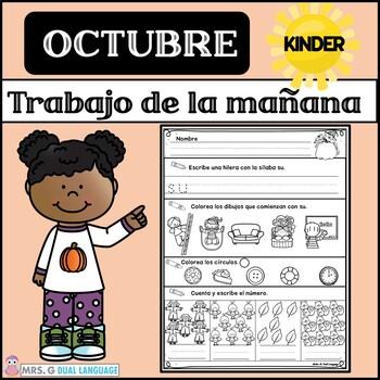 Kindergarten Morning Work in Spanish October