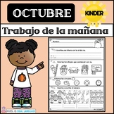 Kindergarten Morning Work in Spanish October
