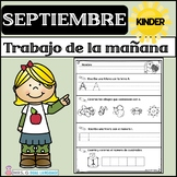 Kindergarten Morning Work in Spanish September