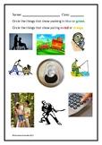 Kindergarten Movement Test - Push / Pull / Roll / Slide /