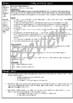 Kindergarten Multiplication Smart Notebook and Unit of Work Bundle 1