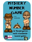 Kindergarten Mystery Number Games