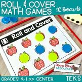 Kindergarten NEW Math TEKS K.2ABCD: 36 Roll and Cover Games Mega Bundle