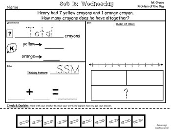 Kindergarten NEW TEKS TX Tornado Spiral Review Part 2: Set 13 only Freebie!