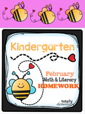 Kindergarten NO PREP February Homework
