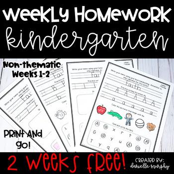 Kindergarten NO PREP Homework 2 Weeks FREE